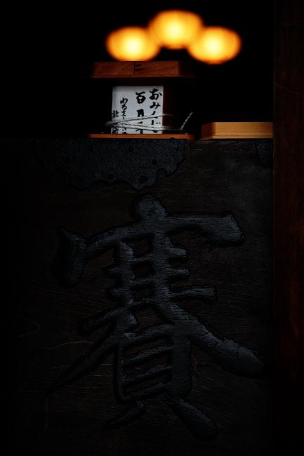 A 寺巡り 10.JPG