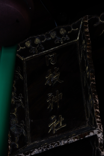 A 寺巡り 12.JPG