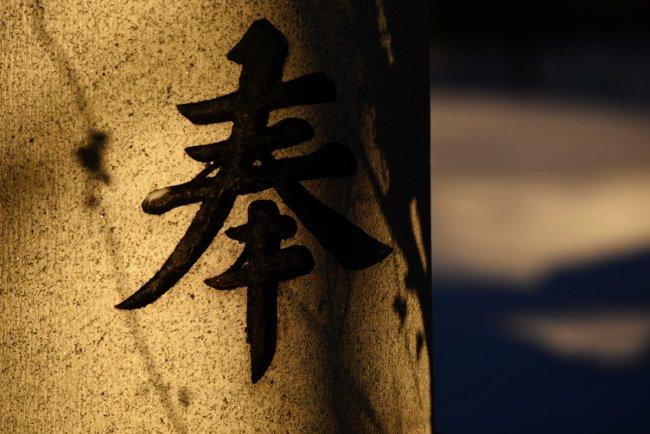 A 春日山 15.JPG