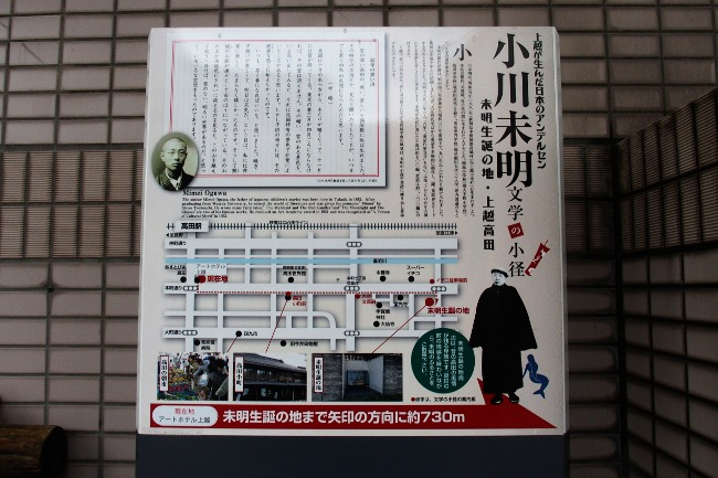 A 雁木 07.JPG