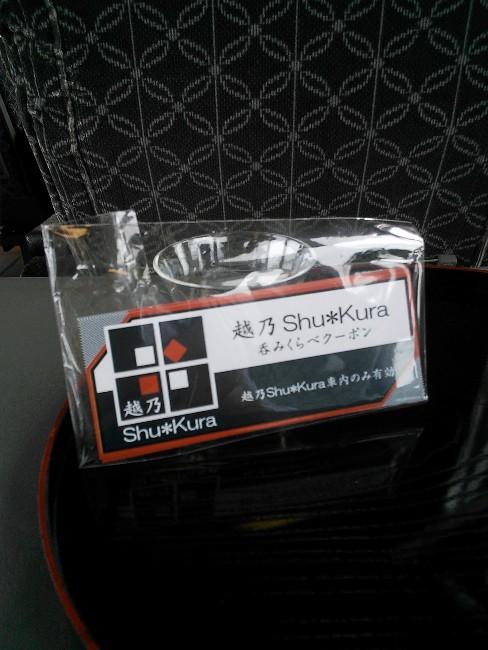 A Shu Kura 51.JPG