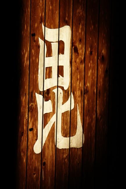 A春日山神社14.JPG
