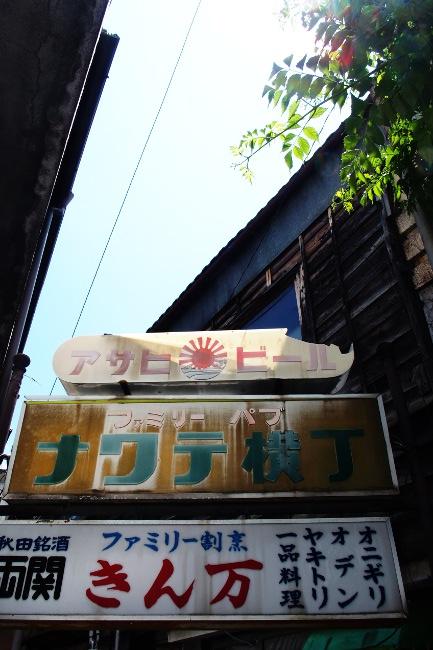 B 松本 27.JPG