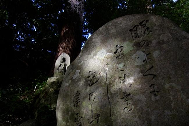 C山寺10.JPG